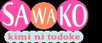 Logo sawako